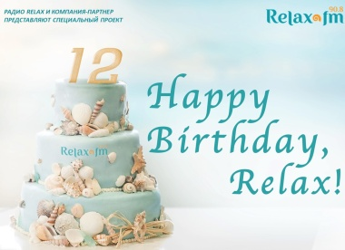 HAPPY BIRTHDAY, RELAX!