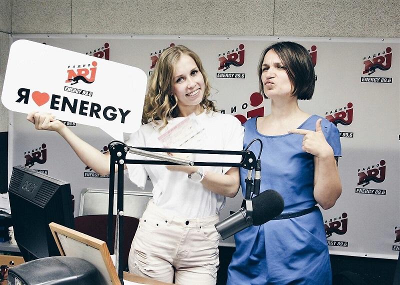 влагу радио энерджи новокузнецк плейлист на вчера по времени определить, как выбрать